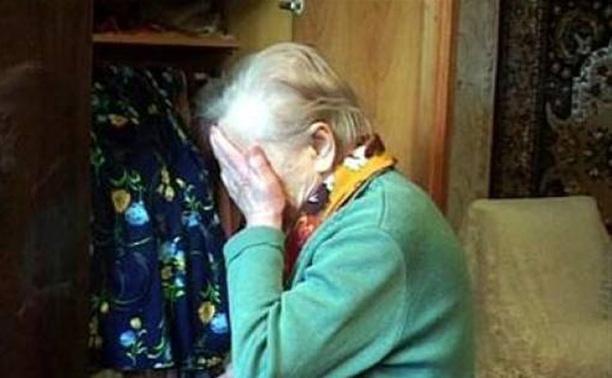 Мошенница «сняла порчу» с пенсионерки за 113 тыс. рублей