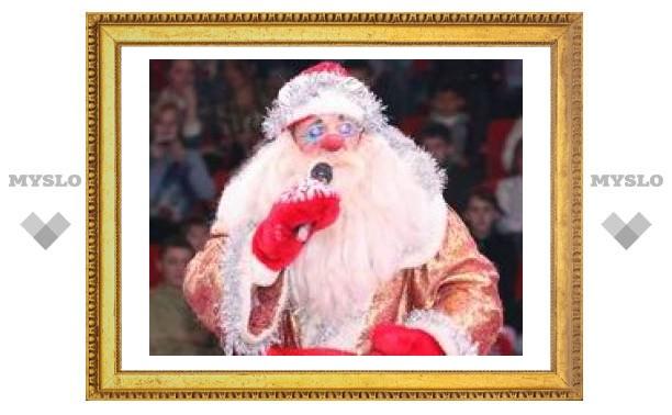 В тульском цирке Дед Мороз показал детям стриптиз