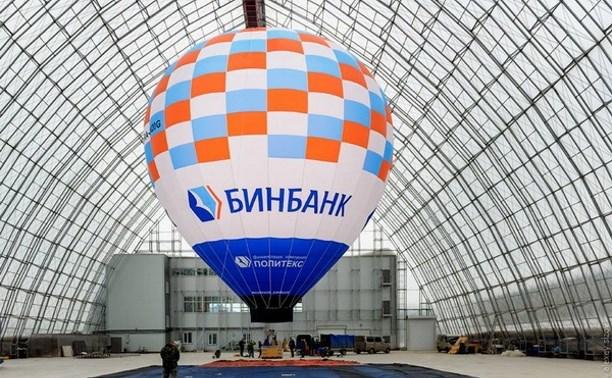 Рекордный полет Федора Конюхова запланирован на 14 марта
