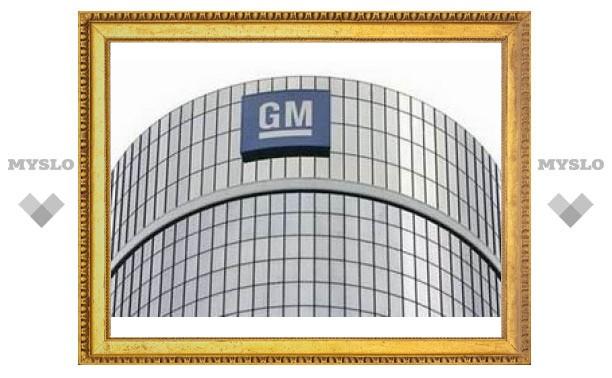 General Motors будет продавать автомобили на eBay