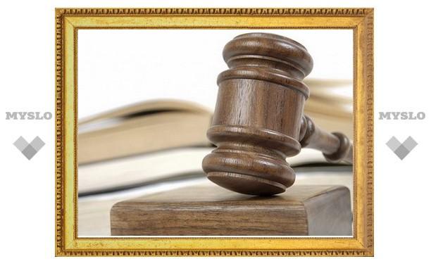 Суд приостановил работу вредного предприятия в Туле