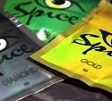 Правительство РФ расширило список запрещённых наркотических веществ