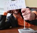 Предприниматель из Ленинского района скрыл от государства 33 млн рублей налогов