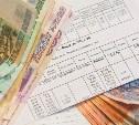 Цены на коммунальные услуги могут заморозить на пять лет