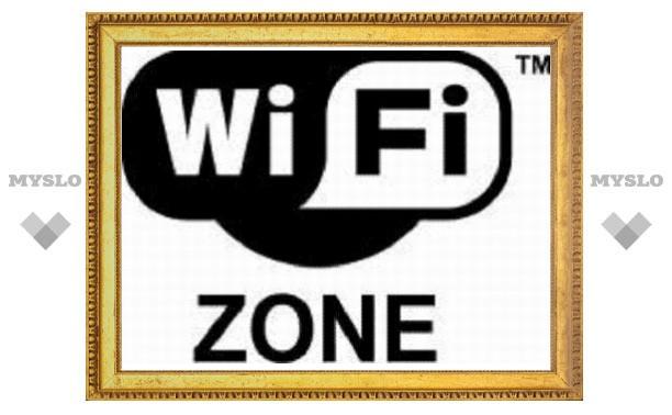 Американские борцы с пиратами добились отключения бесплатного Wi-Fi в целом городе