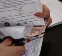 Неплательщиков алиментов хотят лишать водительских прав за долги