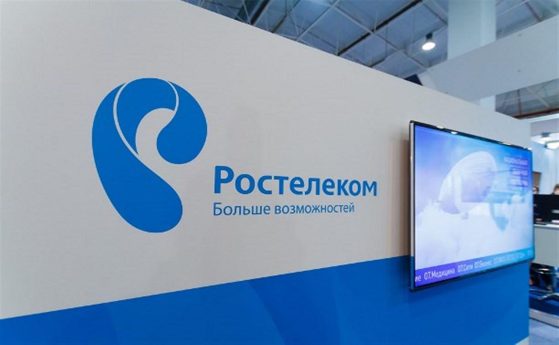 «Ростелеком» представил полезные телекоммуникационные решения для тульского бизнеса