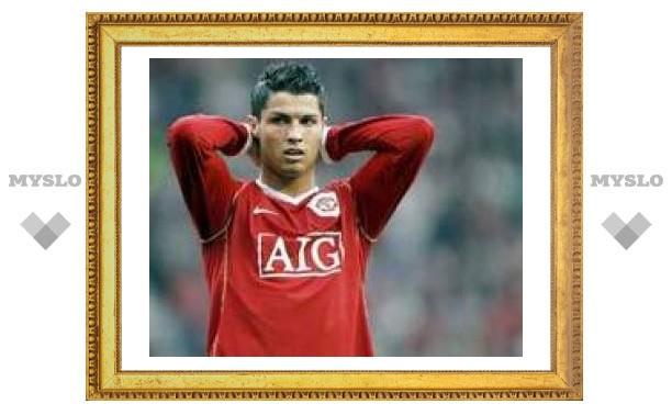 Криштиану Роналду признан дважды лучшим игроком чемпионата Англии