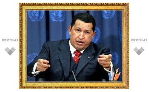 Чавес предложил туркменам вступить в газовую ОПЕК