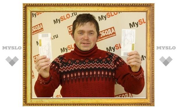 Виктор Семенов поедет на Big Love Show от MySLO.ru