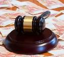 Туляк требует 10 млн рублей от наследников своего умершего кредитора