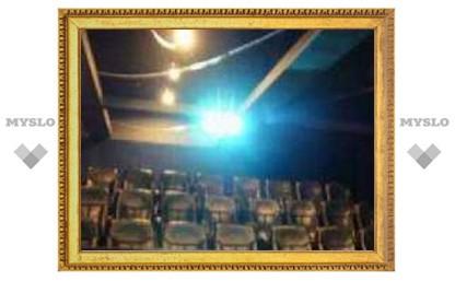"""Кинотеатр """"Albany"""" открывает двери для туляков"""