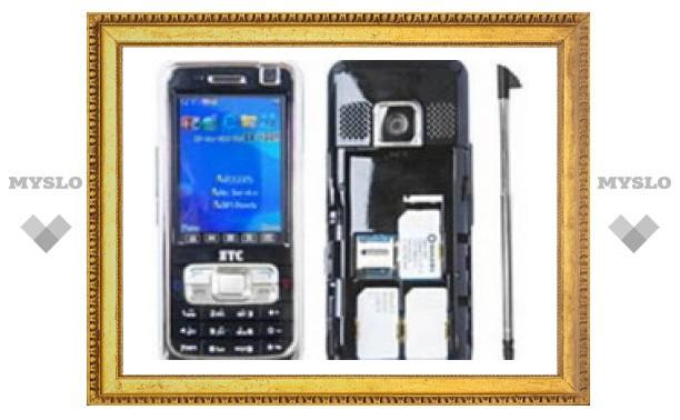 Создан телефон с поддержкой трех SIM-карт