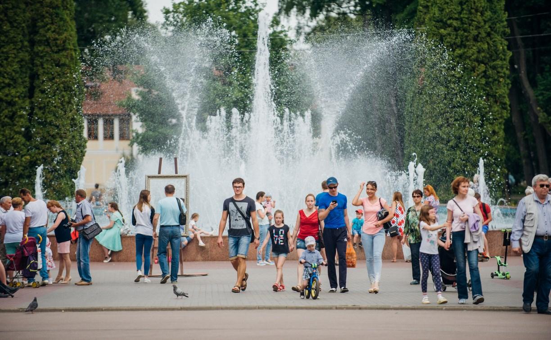 Центральный парк Тулы празднует 125-летие: фоторепортаж