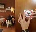 82% рестораторов боятся разориться из-за «антитабачных» поправок