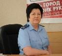 Задай вопрос прокурору Центрального района