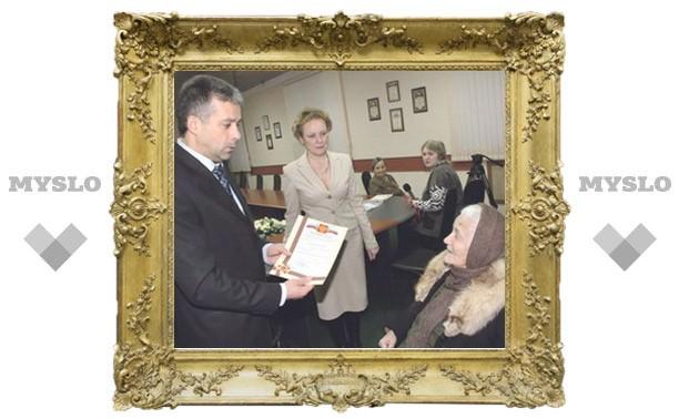 Новости Новомосковска