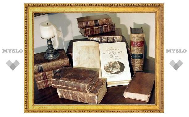 В Туле открылась выставка уникальных книг