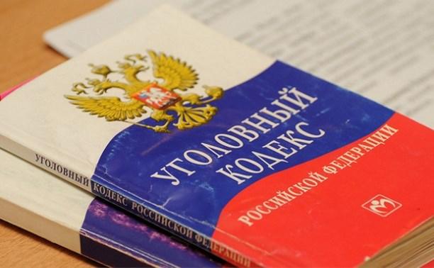 В отношении директора Венёвской спортшколы возбуждено уголовное дело