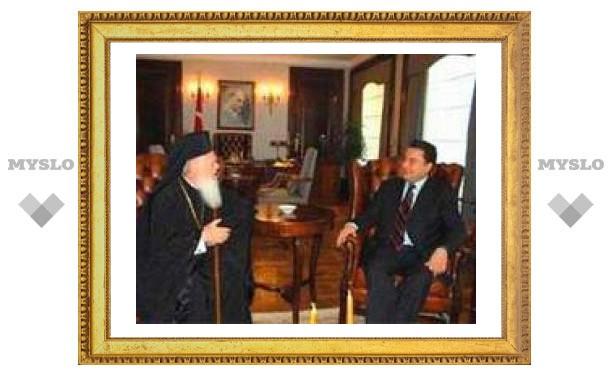 Константинопольский Патриарх встретился с членами правительства Турции