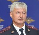Тульский полицейский Спартак Слепов борется за звание «Народный участковый» России