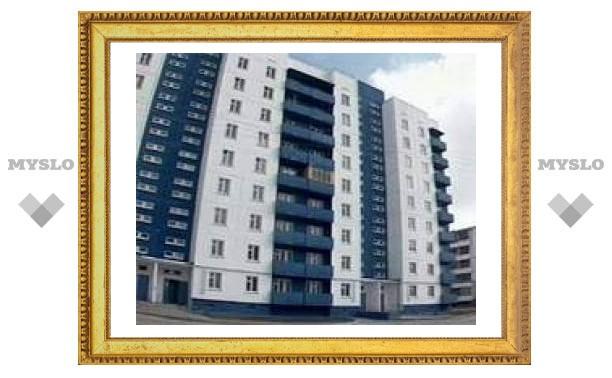 Раздачу доступного жилья россиянам отложили на 2025 год