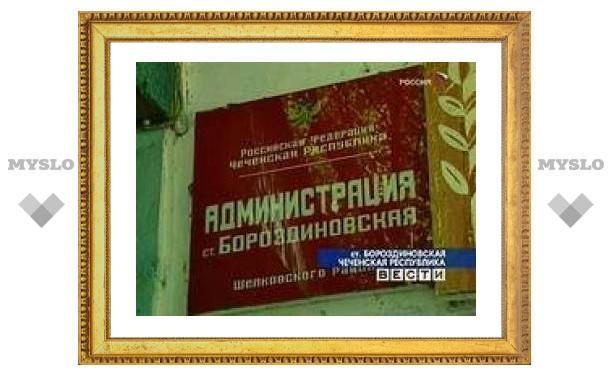 Жители станицы Бороздиновской проиграли иск против Минобороны