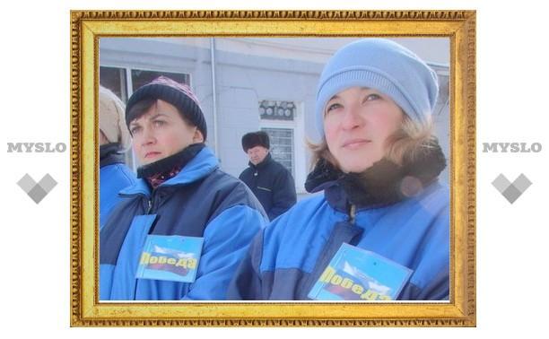 Сотрудница Тульского филиала стала призером зимней Спартакиады Почты России