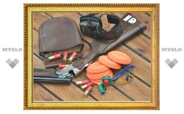В Туле пойдут соревнования охотников