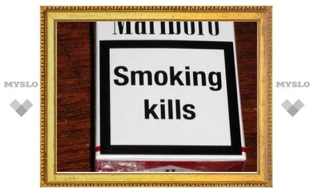 Предупреждение Минздрава исчезнет с пачек сигарет