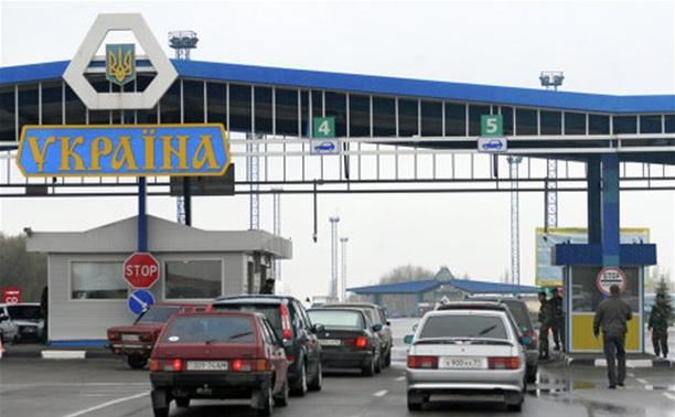 Россиянам запретили въезд в Украину