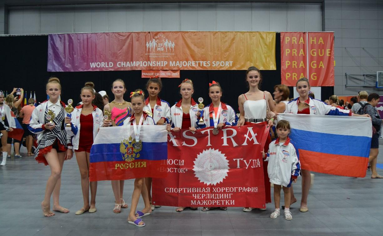 Тульские мажоретки стали призерами чемпионата мира в Праге