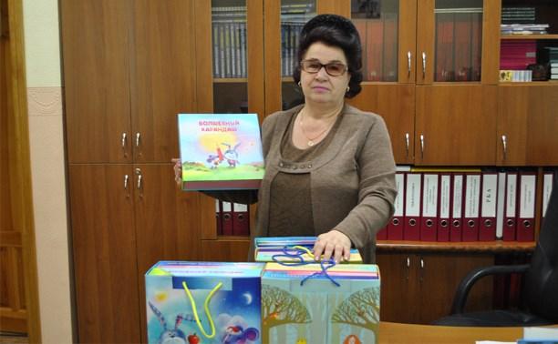 «МегаФон» подарил специальные книжки детям с нарушением зрения