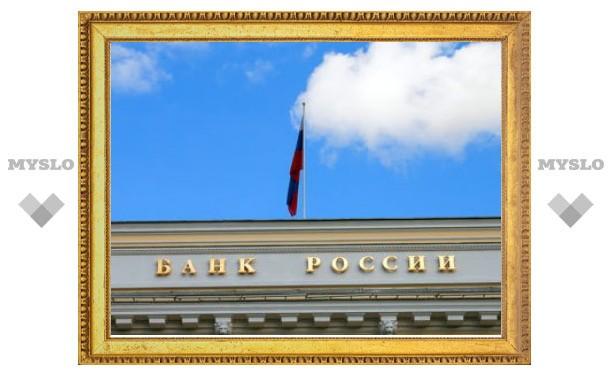 Российские банки оказались не готовы к повторению кризиса 2008 года