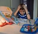 Пятой части российских семей не хватает денег на школьные принадлежности
