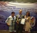 Сотрудники прокуратуры Тульской области отличились на Спартакиаде в Екатеринбурге
