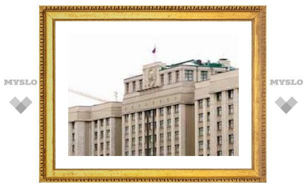 Депутаты предложили избавить бедных россиян от подоходного налога