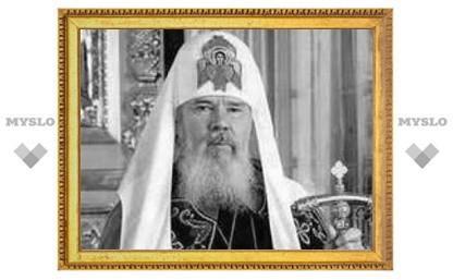 Тула прощается с Алексием II