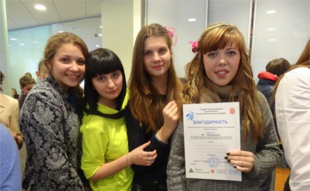 В Туле наградили лучшие школьные компании