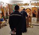 В Тульской области осужденный попросил покрестить его в колонии