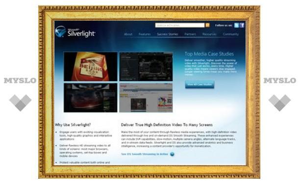 Microsoft анонсировала новую версию платформы Silverlight