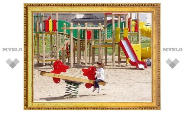 На детские площадки потратят 8 миллионов рублей