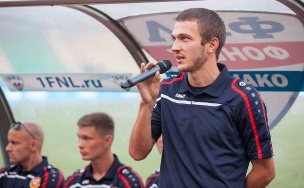 Нападающий «Арсенала» Никита Бурмистров: «Я не реализовал ключевые моменты в игре»