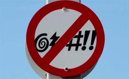 Роскомнадзор назвал четыре матерных слова, запрещенных в СМИ