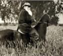 Лев Толстой и «Ясная Поляна» отправились в Китай