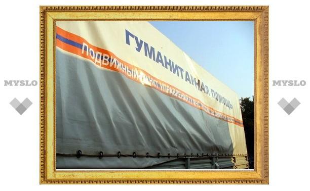 Туляки собрали 40 тонн гуманитарной помощи для пострадавших в Крымске