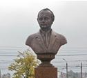В Туле установили памятник разработчику системы «Град»