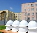 В Скуратово построят школу на 600 мест