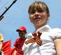 С 24 апреля в Тульской области будут раздавать георгиевские ленты