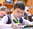 Тульские школы заподозрили в необъективной сдаче Всероссийских проверочных работ